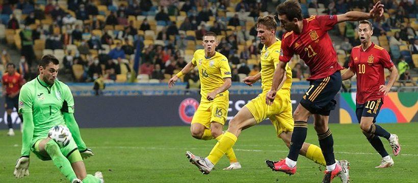 Ucrania Espana